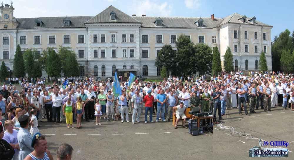 Празднование 30-летнего юбилея 39 ОДШБр 2 августа 2009 года в Хырове