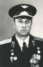 полковник Тесля